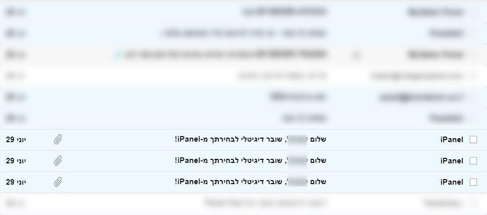 שוברים של buyme שקיבלתי במייל מהאתר איפאנל